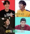 '광희 매니저' 유시종 일진 논란, 또 다른 연예인들 일진 논란은?