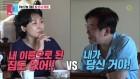 '동상이몽2' 합류하는 안현모♥라이머에 역대 출연진도 재조명