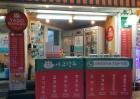 '맛있는 녀석들' 만두 맛집 위치는? 가성비 최고 '야고만두'