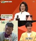 """'미우새' 정일우 """"38살 누나, 김건모 좋아한다"""""""