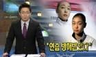 '임은수 가격' 머라이어 벨 고의견제에 김연아 사연도 '재조명'