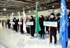경기도, 역사적인 100회 대회서 사상 최초 17연패 도전