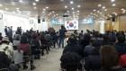 성남시의회, 성남형 주민자치회 준비해야...