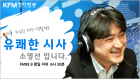 """김 전 차관에게 7년 간 돈 건넨 윤중천 씨 """"대가성은 없어"""" 주장"""