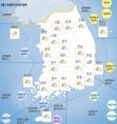 구름 많다가 낮부터 맑아져, 동해안 산발적 빗방울…아침기온 평년 비슷 낮 기온 평년보다 3~8도 웃돌아