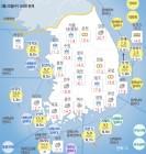 기상청 내일날씨 전국 미세먼지 보통~좋음, 큰 일교차 서울 체감온도 영하 6도, 일출시간과 일몰시간