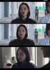 '닥터프리즈너' 배윤경, 200% 역할에 녹아든 모습으로 첫등장
