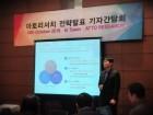 """아토리서치, SDWAN·SDDC 사업 확장...""""시스코·VM웨어와 승부"""""""