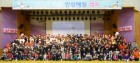 꿈나무인성교육원 겨울인성 예절캠프