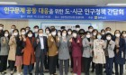 문화예술후원 매개단체·우수기관 14곳 인증