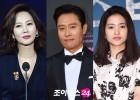 김남주·이병헌·손예진·도경수…2018 드라마 빛낸 배우들