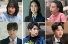 'SKY 캐슬' 키즈들, '해피투게더4' 출연…31일 방송