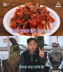"""'서민갑부' 홍어무침 테이크아웃으로 연매출 4억…""""홍어의 고정관념을 깼다"""""""