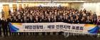 """""""해양경찰 독자적 법체계 구축 필요""""...해양경찰법 제정 인천지역 토론회 열려"""