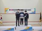김해생명과학고 제102회 전국체육대회 스쿼시 개인전 금메달