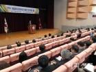 대전시치과의사회, 내년부터 연회비 10만원 인상