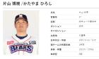日 프로 야수-투수-야수 거쳐 다시 독립리그 선수·코치로...가타야마 히로시의 야구인생