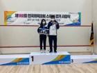 세종시교육청, 제102회 전국체육대회 은메달 1개·동메달 2개 수확
