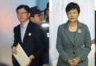 김경수 지사 '수갑 면제' 일등 공신은 박근혜 전 대통령?