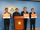 성창호 판사를 포함한 35명 적폐법관 탄핵을 촉구하는 손석형 후보 기자회견