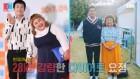"""""""이혼한 개그맨 커플 없다"""" 홍윤화♥김민기 예상된 꽃길 불패(동상이몽2)"""