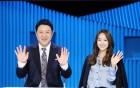 한국vs파나마 축구중계, SBS 오늘(16일) '한밤' 결방