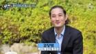 """'아빠본색' 김창열, 범상치않은 비주얼 동생 공개 """"김종국과 친구"""""""