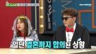 비디오스타 제이쓴, 아픈 홍현희母 10㎏ 찌운 복덩이 사위