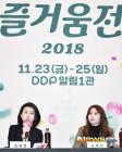 """""""아직 갈길 멀었다"""" tvN 자평한 #성과 #시상식 #제작환경개선(종합)"""