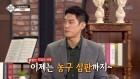 '영재발굴단' 박재민, 배우→농구심판 공식 직업만 8개
