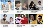 MBC 베스트커플상 후보 공개, 박나래·기안84부터 박성광·임송 매니저까지