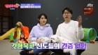 '랜선라이프' 강형욱, SKY캐슬 김주영급 개코디 떴다