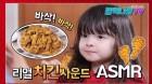 박주호 꽉 잡은 딸 나은, 용감한데 효녀이기까지 '슈퍼맨'