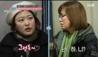'따로 또 같이' 박미선→심진화, 서로 배우는 부부클리닉