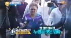 '차달남' 딸 살인범→성폭행, 억울한 누명 쓴 사람들(종합)