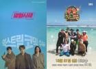 '열혈사제·정글' 시청률 화제성 다잡은 SBS의 영리한 선택