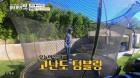'아내의맛' 김민♥이지호 집 공개, LA 럭셔리 하우스 '텀블링 가능한 앞마당'