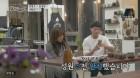 '연애의 맛' 5월9일 시즌2 확정, 정영주-김성원 끝까지 분량 실종