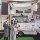 엄지원X이종혁, 이정현 선물한 커피차 앞 '봄이오나봄' 꿀케미