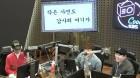 """""""내게 사랑은 강수지"""" 김국진 '미스터라디오' 꽉 채운 핑크빛(종합)"""