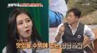 """'배틀트립' 양재웅, 그린망고+소금 먹방 """"단짠단짠 느낌"""""""