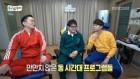 '호구의연애' 부진, 경쟁작 '미우새' 탓일까?