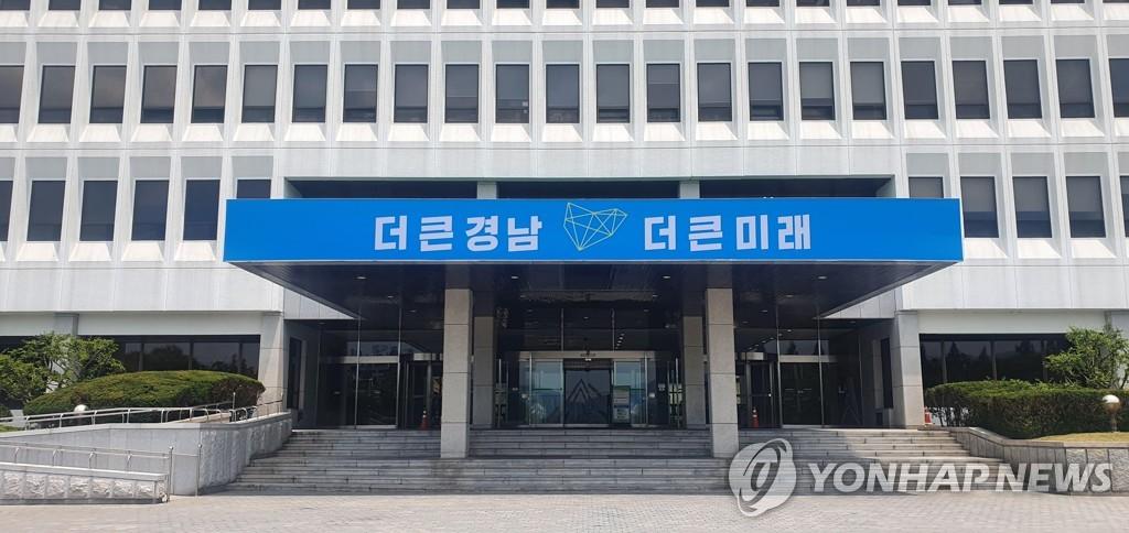 [경남소식] 하반기 농어촌진흥기금 173억 융자 지원