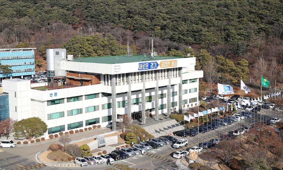 경기도, 과태료 상습·고액체납자 감치1106명 대상 3월 추진