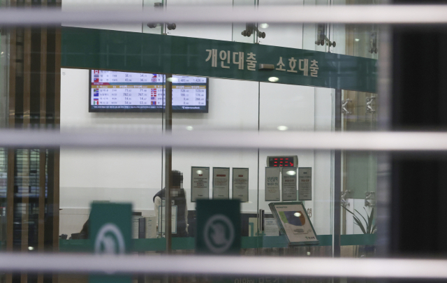 KB국민은행, 2000만원 넘는 신용대출 오늘부터 스톱