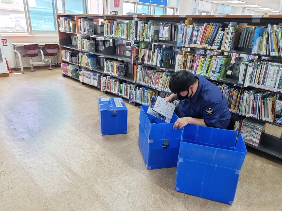 서부평생교육원, 도서대출 순회문고 인기