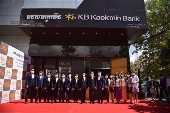 (영상)국민은행, 싱가포르 자본시장 테스크 자문 돌입