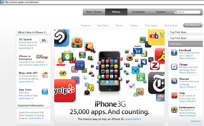 스마트콘텐츠 - 스마트폰에 서비스가 가능한 애플리케이션 콘텐츠를 기획해보자