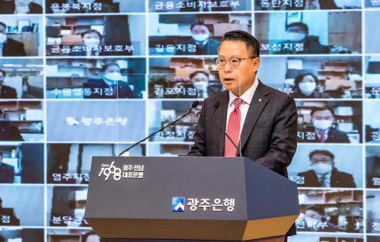 광주은행, 제7기 정기주주총회 개최~송종욱 광주은행장 새로운 도전 시작