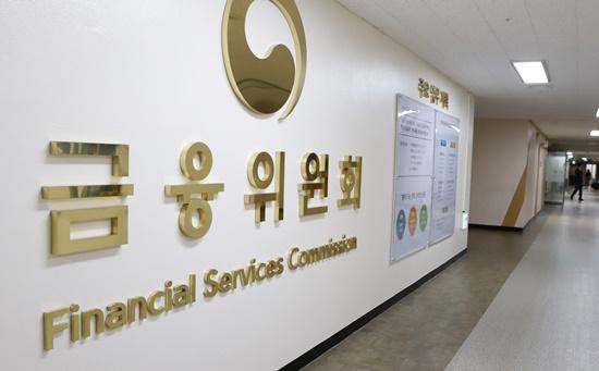 금융당국, 보이스피싱·주식리딩방 등에 일벌백계